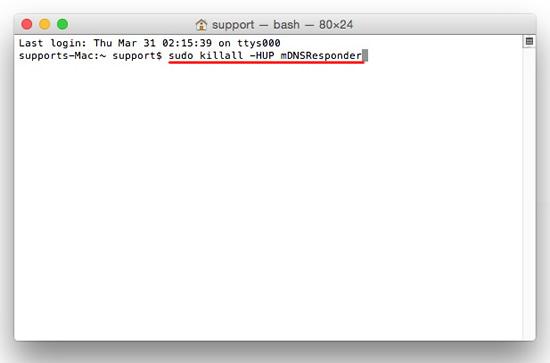 macOSでDNSのキャッシュを削除する方法